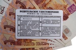 Многие россияне могут остаться без водительских прав