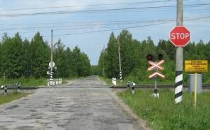 Пдд железная дорога