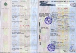 Замена паспорта транспортного средства – что нужно знать