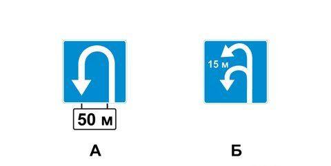 Экзаменационный билет ПДД № 33 с ответами и пояснениями