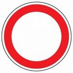 Знак сквозной проезд запрещен фото